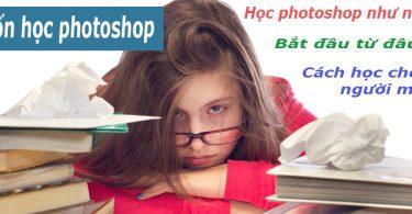 Học photoshop bắt đầu từ đâu?